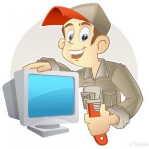 Услуги компьютерного мастера