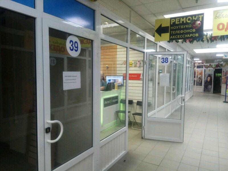 ТЦ КАМП, метро Бабушкинская - сервис компьютерного сервиса АнтиOS