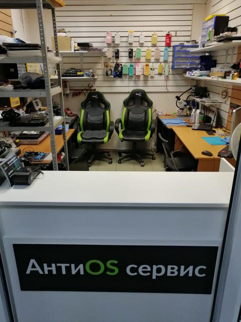 Рабочее место АнтиОС-сервиса
